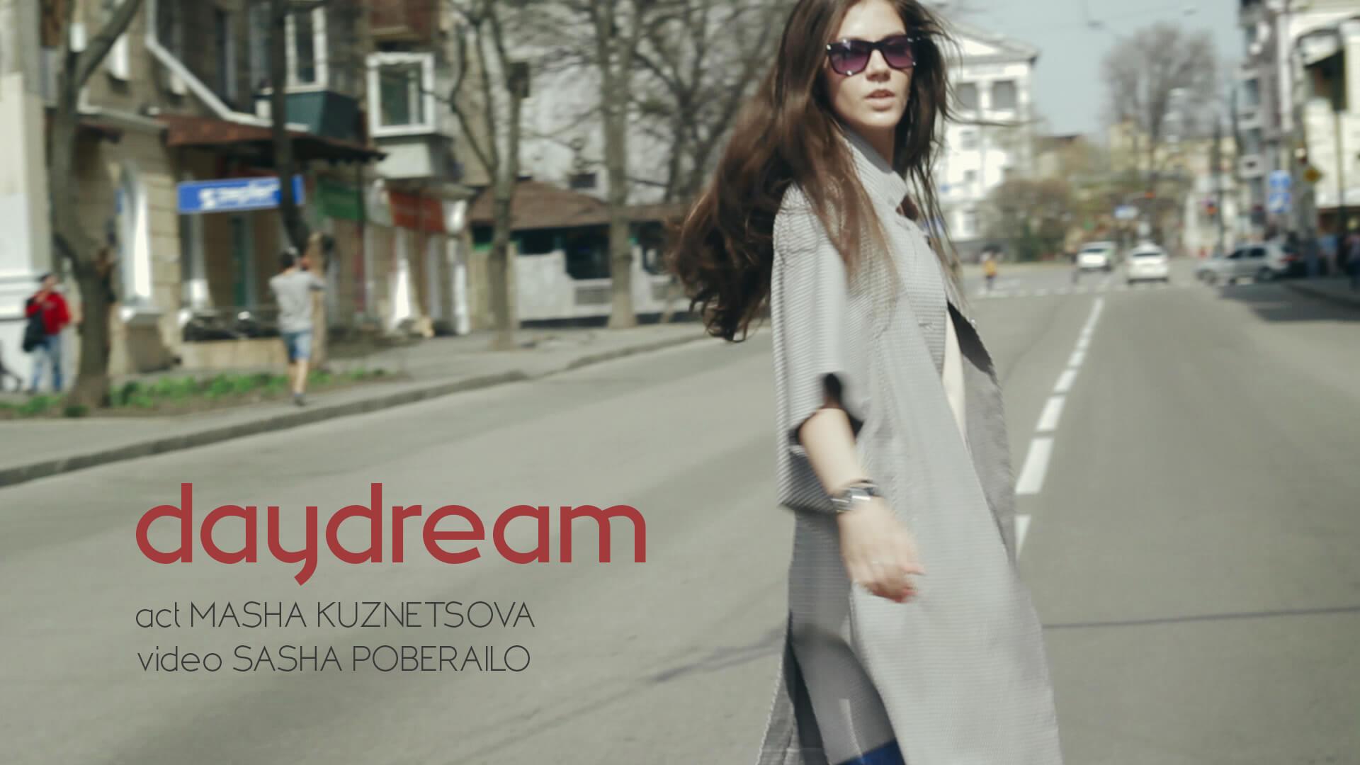 daydream fashion short film - city