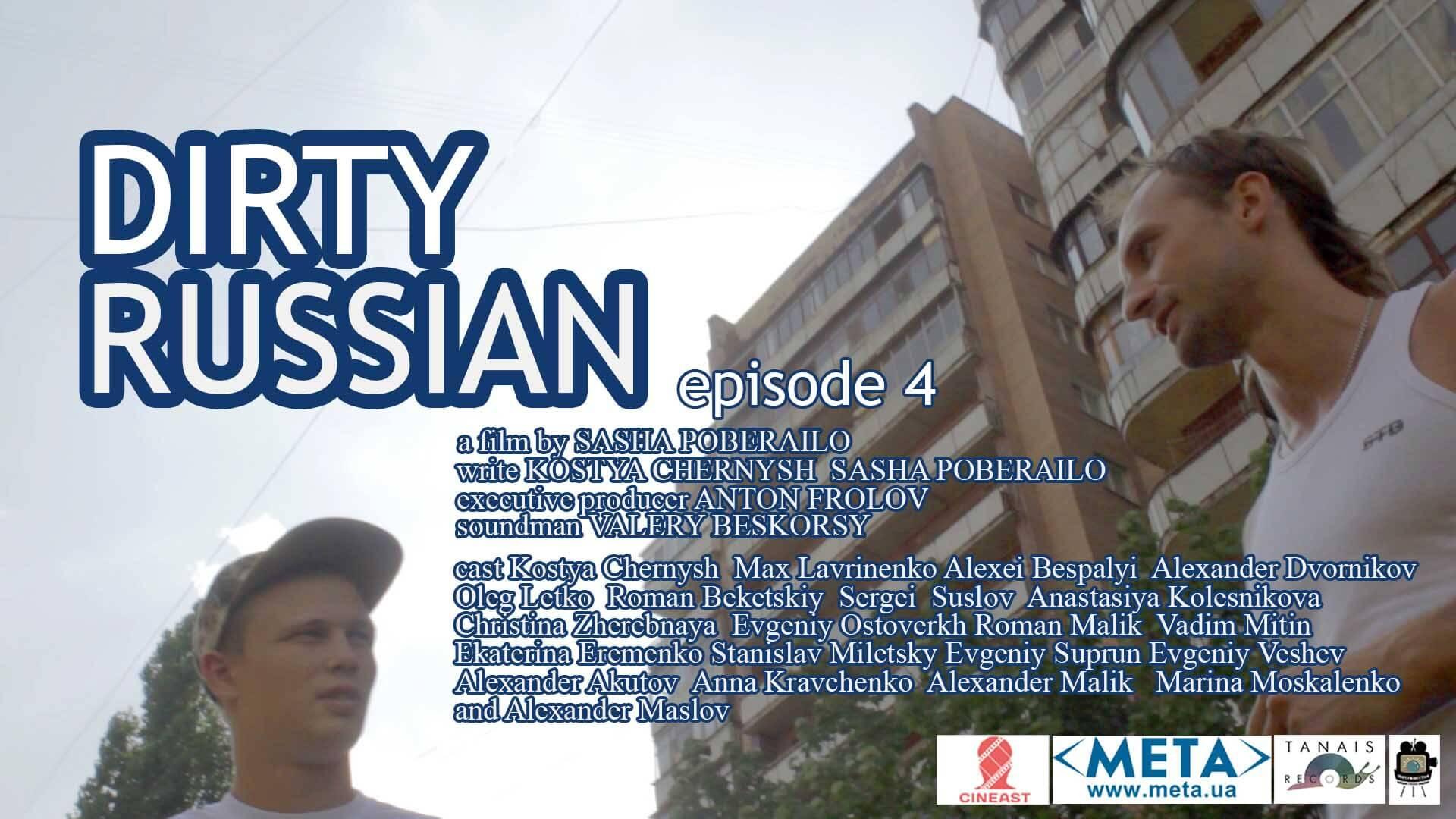 dirty russian episode 4 - webseries