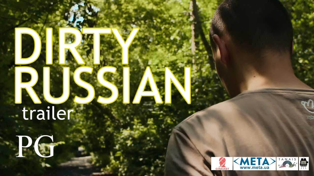 dirty russian pg trailer -