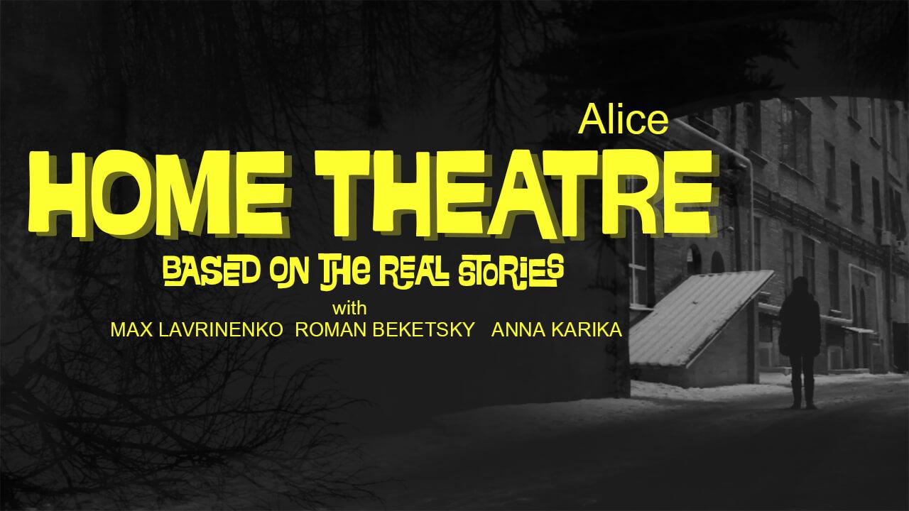 home theatre alice - teaser, webseries