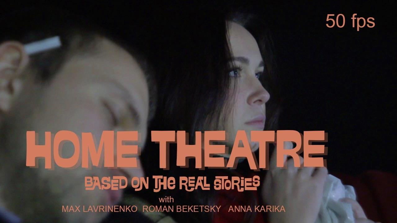 home theatre the first promo - webseries