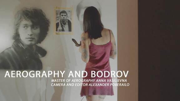 aerography and bodrov -