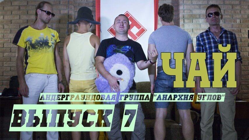 back to back 7 -