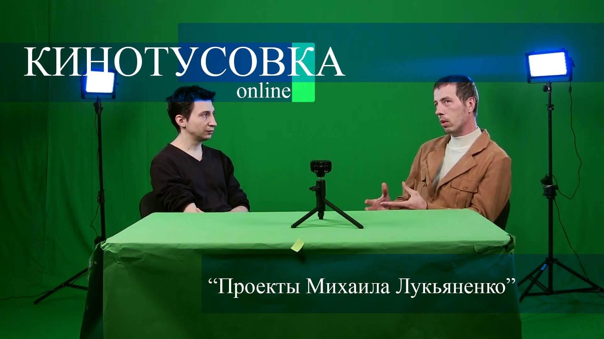 online 2 -