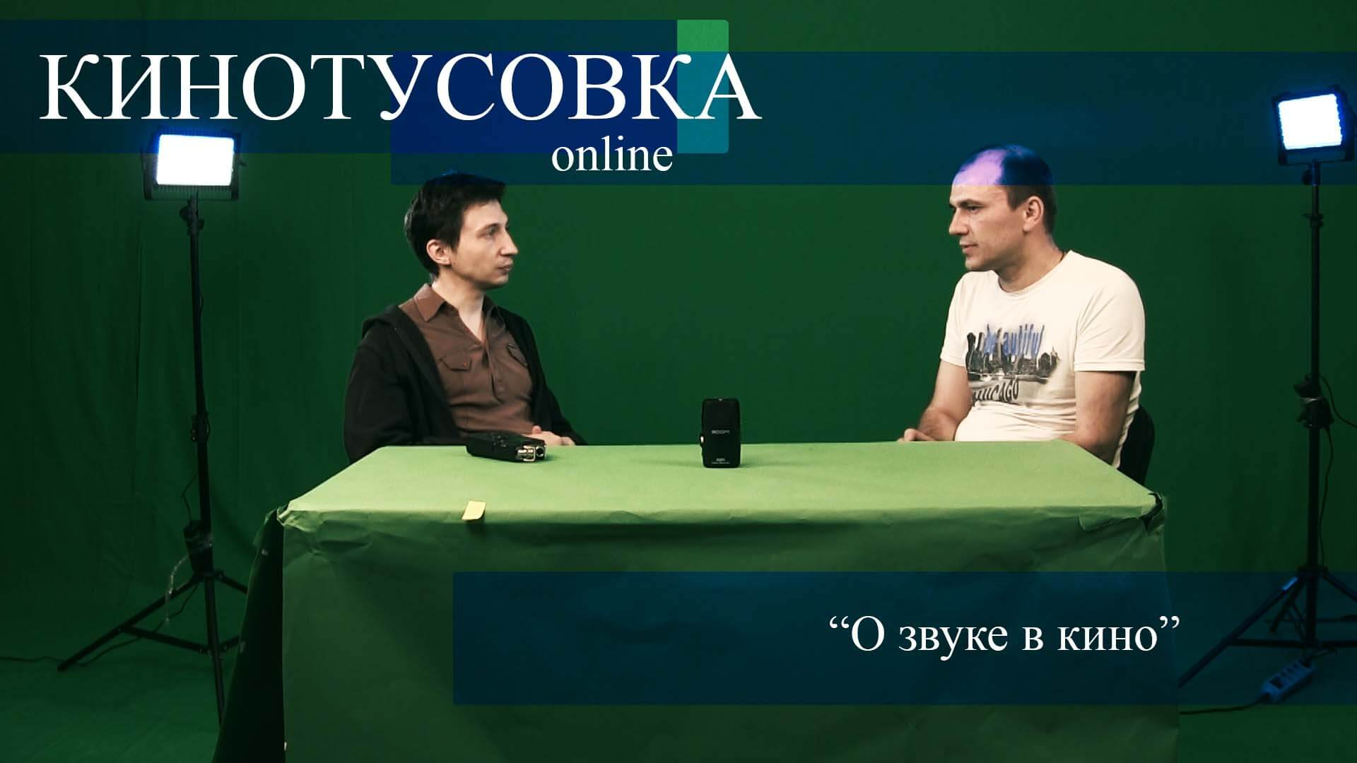online 3 -