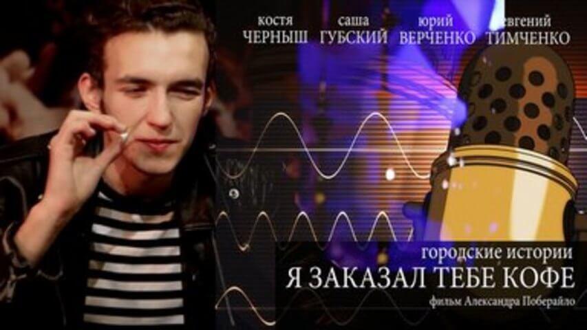 953 - украинское кино