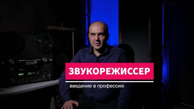 1613 - украинское кино